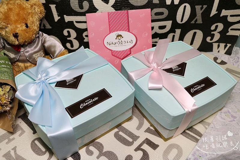 Nina妮娜巧克力工坊01