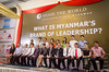 "STWC 2013: What is Myanmar's Brand of Leadership? • <a style=""font-size:0.8em;"" href=""http://www.flickr.com/photos/103281265@N05/10078781964/"" target=""_blank"">View on Flickr</a>"