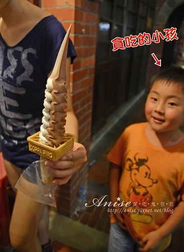 2炭燒豆腐霜淇淋_003.jpg