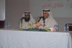 مجالس الخير مايو 2014 - مدرسة صباح السالم (82) (إدارة الثقافة الإسلامية) Tags: 2014 الخير صباح مجالس السالم