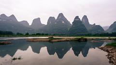 2014 9 Xing Ping (19) (SirLouisLau95) Tags: china mountain spring guilin yangshuo     xingping