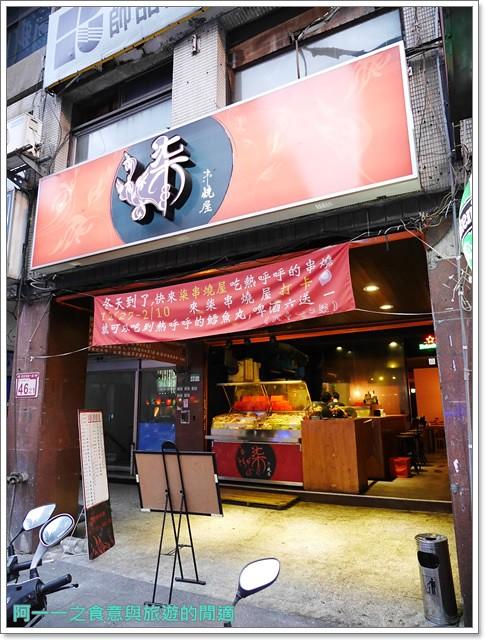 捷運善導寺站美食柒串燒屋平價烤肉酒聚餐image001