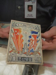 Dutch dealer's North Korean stamps (mtrank) Tags: dutch stamps northkorea northkorean vanderbijl