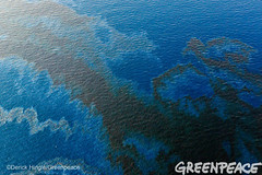 Oil Design in Gulf (Greenpeace USA 2016) Tags: ocean usa gulfofmexico louisiana ship gulf shell greenpeace aerial oil drilling skimming fossilfuel breakfree cleanenergy portfourchon
