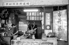 centennial store  (EthanJTWang) Tags: leica kodak iso400 taiwan ethan m42 tainan kodakd76  leicasummaron35mmf28 doublex5222 jtwang centennialstore ethanjtwang