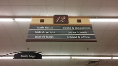 Aisle 12 Sign (Retail Retell) Tags: kroger grocery store clarksdale ms retail script dcor greenhouse build