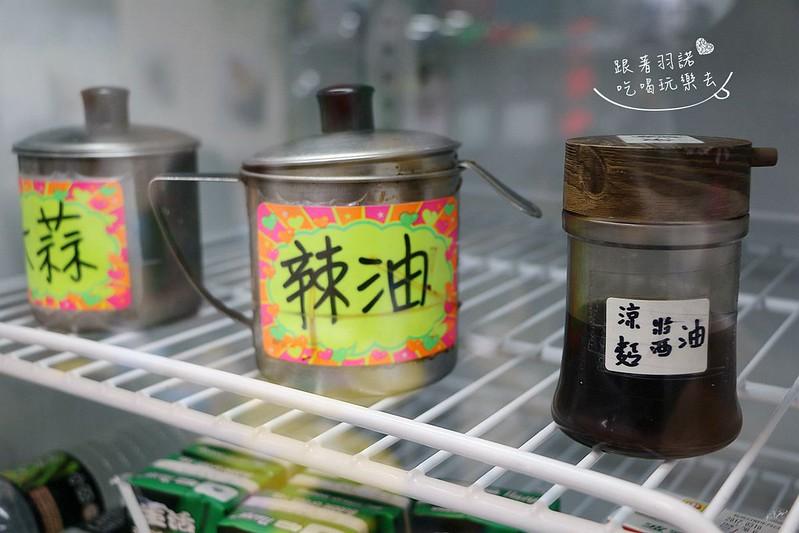 陸地涼麵 黑糖挫冰 燒仙草57