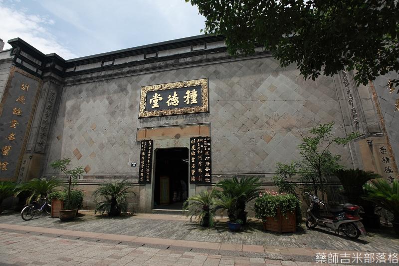 hangzhou_02_243