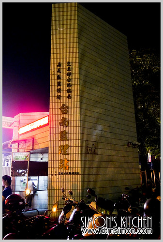 台南大東夜市01