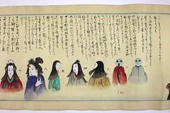 SDIM1376 (AkinoSasafune) Tags: woman japan  ornamental hairstyle edo hairpin