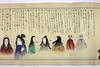 SDIM1376 (AkinoSasafune) Tags: woman japan 日本 ornamental hairstyle edo hairpin 江戸 江戸時代 簪 髪型 安永 かんざし 日本髪 ヘアスタイル