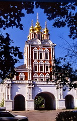 Moscow, Novodevichy Convent (gerard eder) Tags: world travel europa europe russia moscow convent moskau reise rusia novodevichy mosc russland