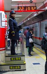 Beijing Subway Guard (ZUCCONY) Tags: china cn beijing bobby 2016 zucco beijingshi bobbyzucco pedrozucco