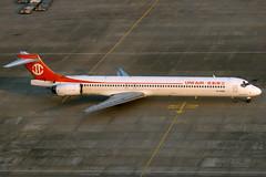 Uni Air | McDonnell Douglas MD-90 | B-17926 | Macau International (Dennis HKG) Tags: plane canon airplane airport aircraft macau 70200 b7 30d mfm uia mcdonnelldouglas planespotting md90 vmmc uniair b17926