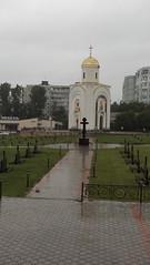 Transnistria (gyanf) Tags: travel fernando moldova 2016 transnistria gyan