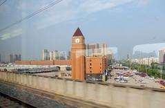 2016_04_19 408 (Gwydion M. Williams) Tags: china train railway wuhan hubei highspeedtrain