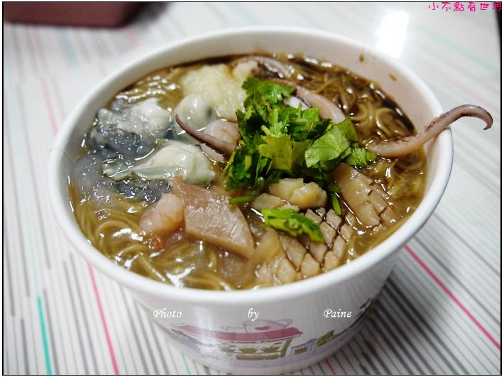 中壢黃董麵線油飯 (1).JPG