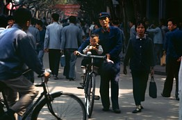 中国的新政:一切为了一个目的