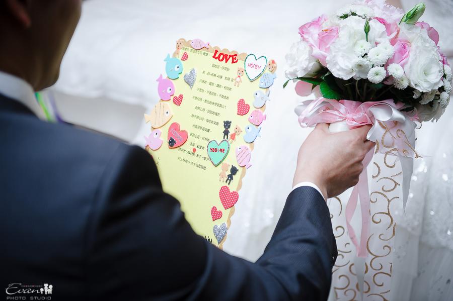 婚禮紀錄_54
