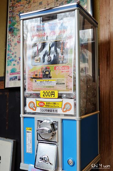 嵐山站10.jpg