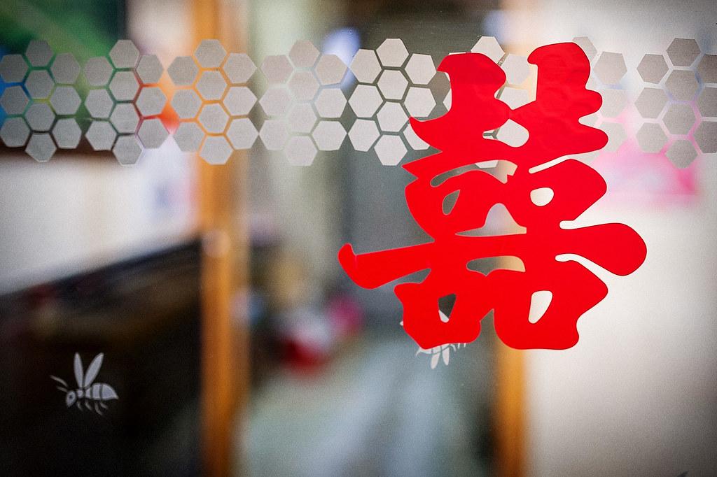 明政&安琳Wedding-002