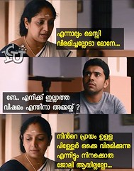 ?? :/ #icuchalu #sports #plainjoke Credits: Jenu Johny ICU (chaluunion) Tags: icu icuchalu internationalchaluunion chaluunion