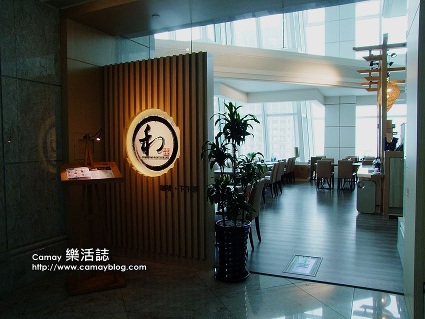DSCF3094_副本
