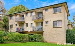 5/15-17 Marsden Street, Granville NSW