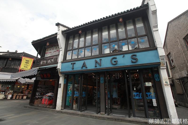 hangzhou_02_047