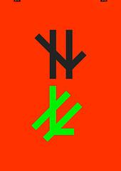 NL (Mihail Mihaylov) Tags: orange green dutch composition contrast work project poster logo grid typography idea design graphicdesign artwork rotterdam creative minimal identity type a3 lettering nl typo brand branding apparel freelance artdirection proportions darkgrey roffa mihata mihailmihaylov