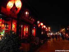 "Pingyao de noche • <a style=""font-size:0.8em;"" href=""http://www.flickr.com/photos/92957341@N07/9625329257/"" target=""_blank"">View on Flickr</a>"