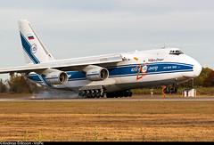 RA-82047 Antonov An-124-100 Volga-Dnepr (Andreas Eriksson - VstPic) Tags: antonov volgadnepr an124100