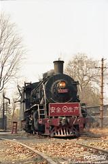 2011/3/19 SY1141 Yuxia (Pocahontas®) Tags: railroad film train canon kodak engine rail railway steam locomotive eos33 135film ektar100 sy1141