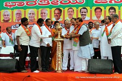 Central Parliamentary Constituency BJP Workers Meet(Next to Hockey Stadium Ground, Opp TV 9  (2)