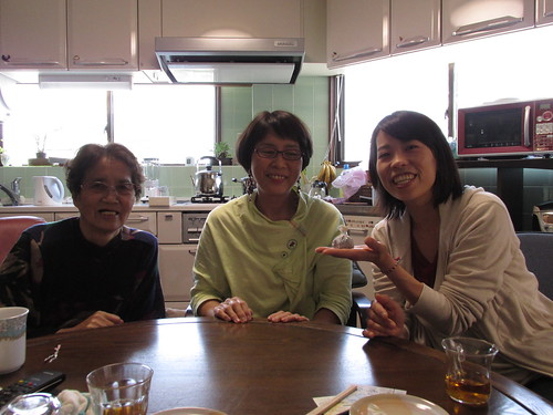 Repas en famille, Nara, Japon