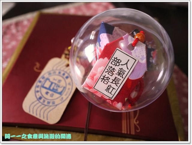 端午節伴手禮粽子鳳梨酥青山工坊image045