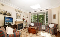 33 Cobran Road, Cheltenham NSW