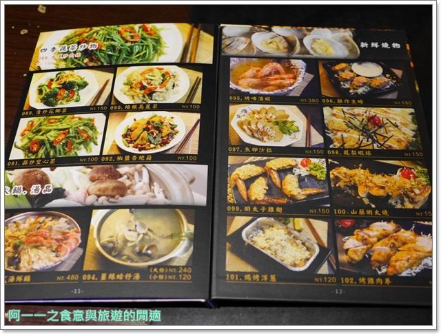 捷運三重國小站美食.mk燒烤居酒屋.串燒.聚餐.喝酒image015