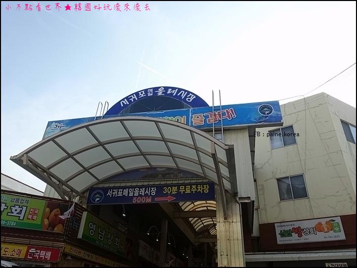 西歸浦每日市場 (2).JPG