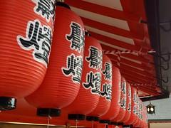 Red Lanterns (gbucello4) Tags: red travel religion tourism temple japan beautiful culture kyoto asia shrine lantern shinto paperlantern