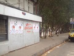 Karachi 2 (Mehdi/Messiah Foundation International) Tags: pakistan punjab karachi ramadan lahore sindh gujrat jhang urdu ramzan gujranwala imammahdi imammehdi goharshahi riazahmedgoharshahi mehdifoundationinternational mehdifoundation