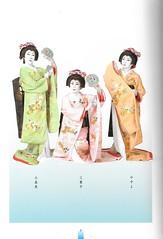 Azuma Odori 2007 002 (cdowney086) Tags: azumaodori shinbashi   geiko geisha   kokimi mieko yasyo