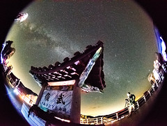 (Digital_trance) Tags:   hehuan star sun sunrise sunset moon landscape cloud sky bird wildlife       milkyway  taroko tarokonationpark        startrail  meteor   farm  14 forest             wuling    hehuanmoutain  taiwan    fog mist  14 universe   space