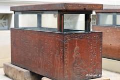 Sarcophagus of Hatshepsut (konde) Tags: eyes ancient tomb goddess sarcophagus isis 18thdynasty hieroglyphs valleyofthekings hatshepsut deities wadjet kv20 newkingdom sarkofagi maatkara