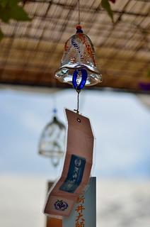 Furin( wind-bell)