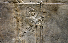 Lion Hunts of Ashurbanipal, barrier holder