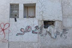 Muharraq (heshaaam) Tags: wall bahrain alley crack alleyway muharraq