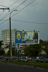 moldavia_IMGP0809 (Pedro Vizcaino Pina) Tags: bandera chisinau rumano inscripciones