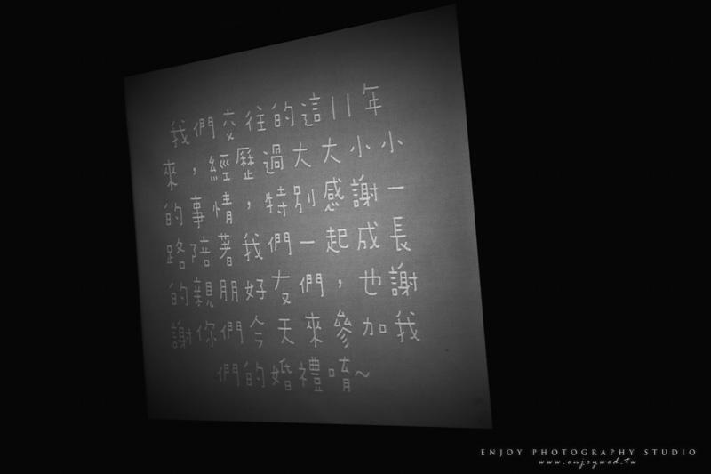 煒騏 佳嬡 訂結精選-0178.jpg