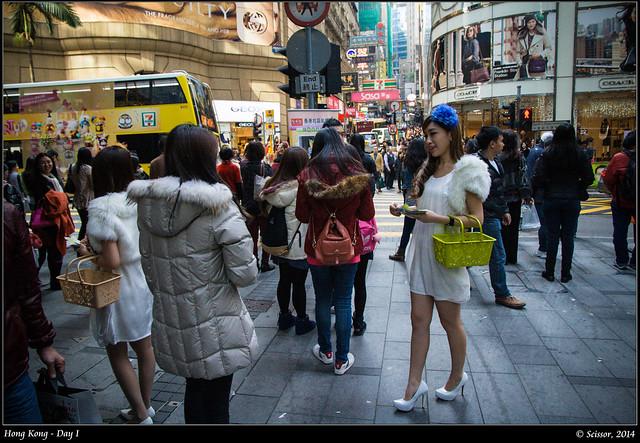 香港ShowGirl